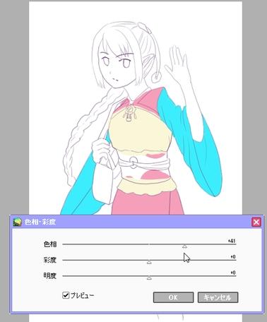 Kouza_03.jpg